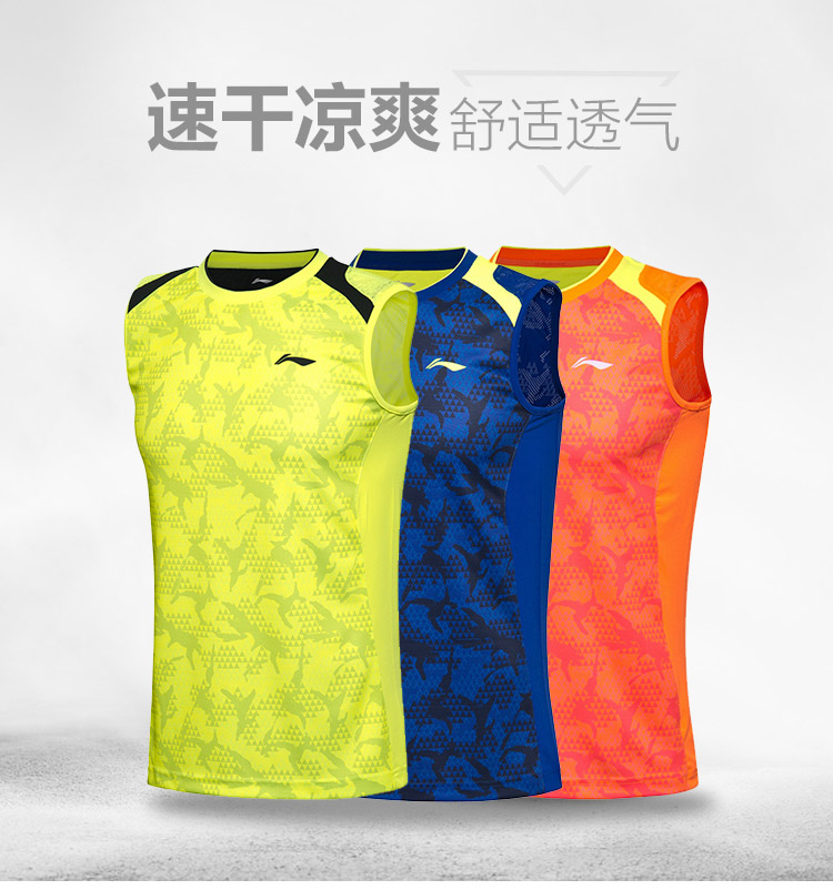 Li Ning 2017 Badminton Men's Tournament AT DRY Cool Vest