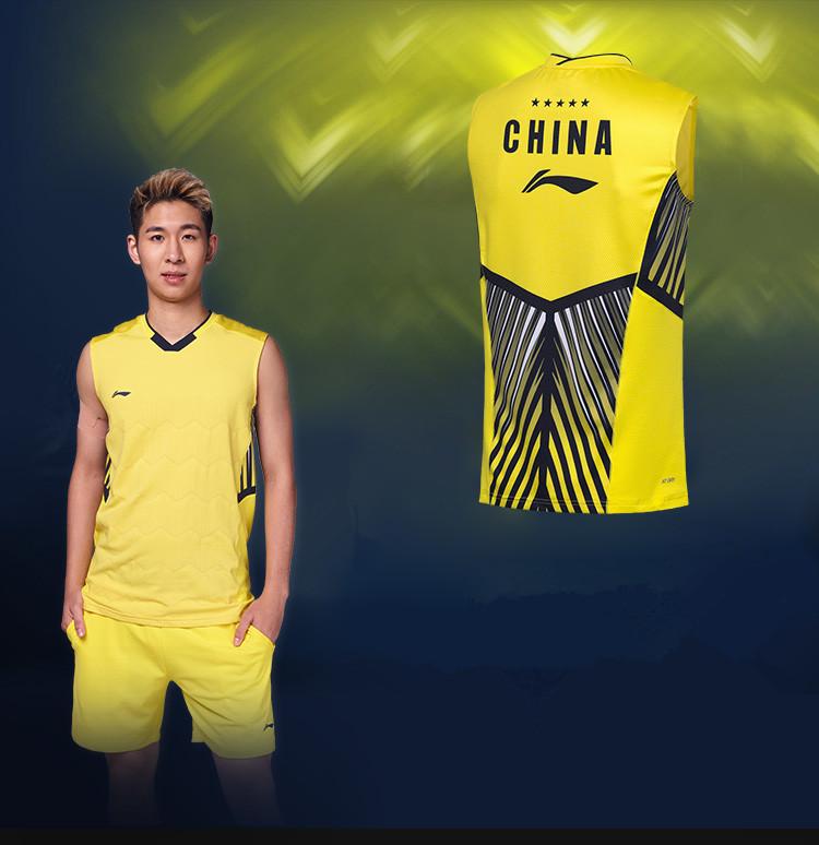 Li-Ning 2018 Thomas Uber Cup China National Team Sponsor | Lining Men's Tank Top