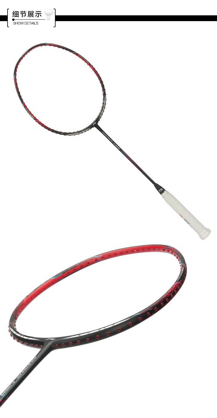 Li-Ning Air Stream N99 Badminton Racket