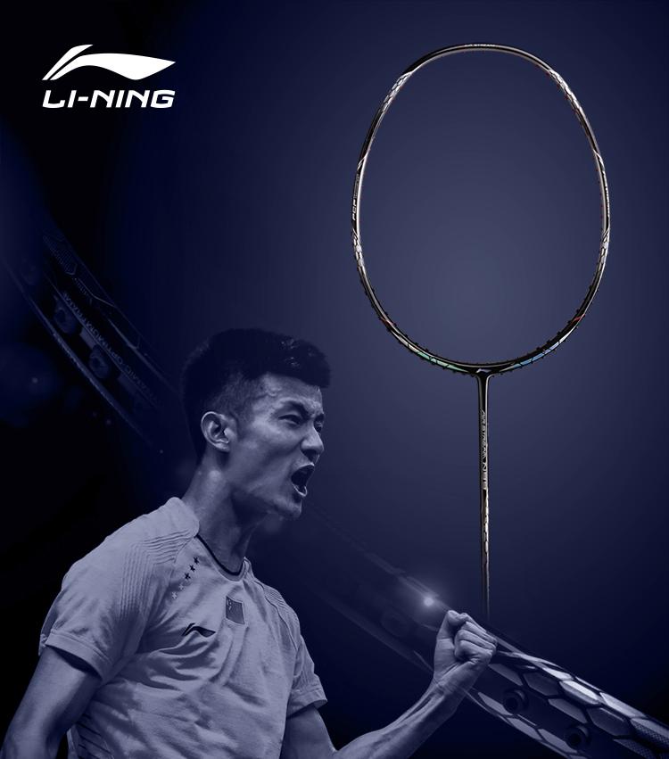 2017 The 15th Australia Sudirman Cup Chen Long Badminton Racket | Li-Ning Mega Power Air Stream N99 Commemorative Edition