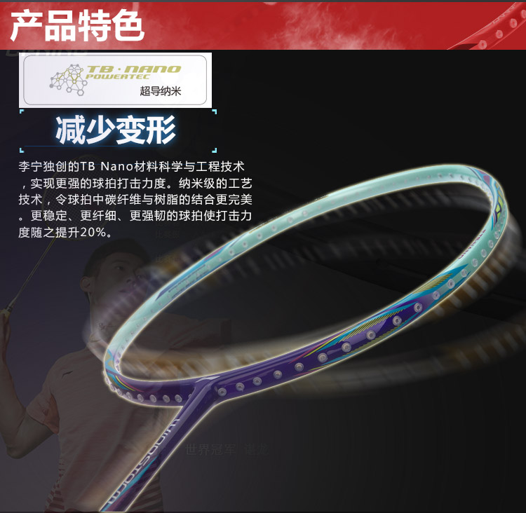Li-Ning Extra Skill WindStorm 500 Badminton Racket - Blue/Green