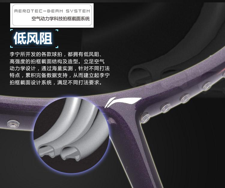 Li-Ning Extra Skill WindStorm 500 Badminton Racket - Purple/Pink