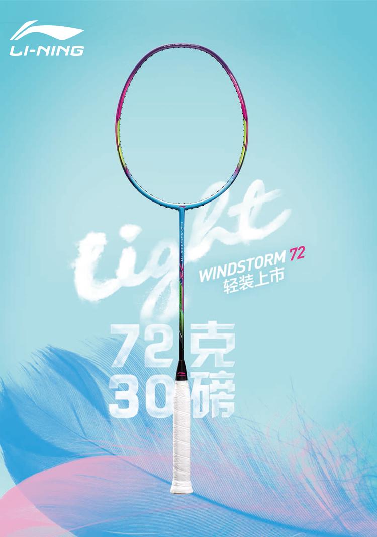 Li-Ning 2017 WindStorm 72 Lining Light Defensive Badminton Racket