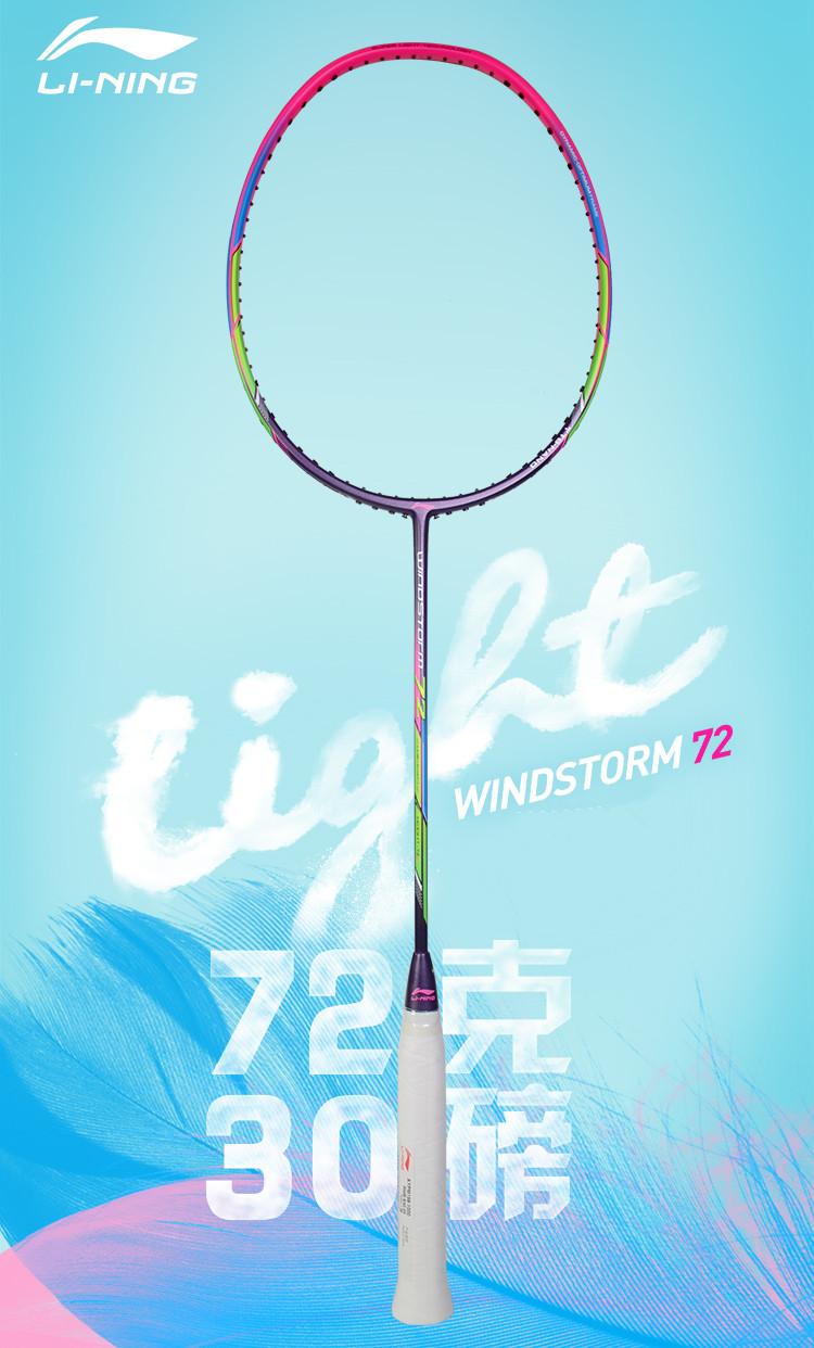 Li-Ning 2018 Windstorm 72 Light Badminton Racket | Purple Pink