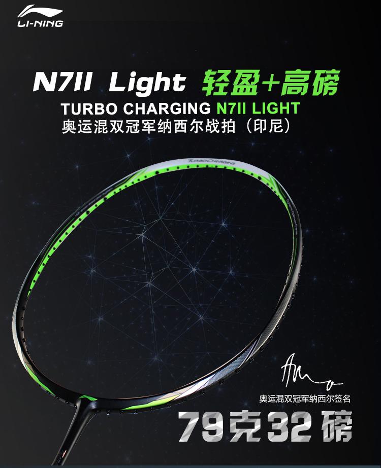 Li-Ning BWF World Badminton Championships 2017 Indonesia Champion Natsir Badminton Racket   Lining Turbo Charging N7 II Light Racket