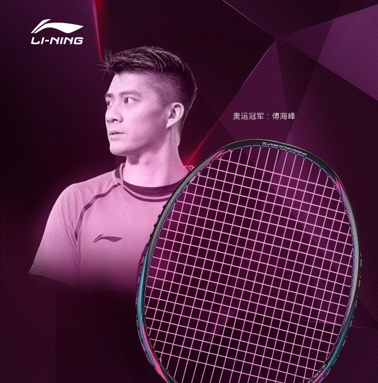 Li-Ning 2018 Turbo Charging 75 Badminton Balance Fu Haifeng Racket   Black Blue
