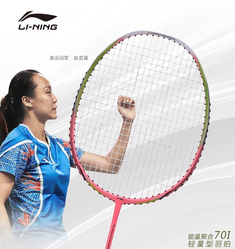 Li-Ning 2018 Turbo Charging 70I Zhao Yunlei Light Badminton Racket | Pink