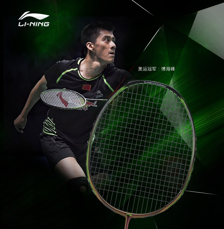 Li-Ning 2018 Turbo Charging 75D Fu Haifeng Speed Badminton Racket | Green