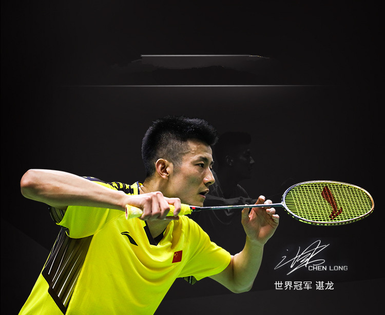 Li-Ning 2018 3D CALIBAR 900 Chen Long Badminton Racket | Gold Grey