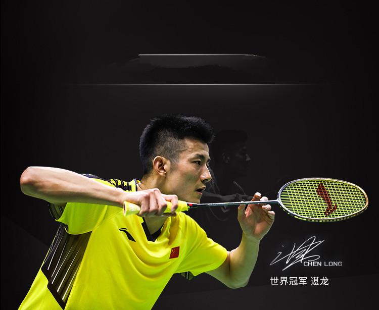 Li-Ning 2018 3D CALIBAR 900 Chen Long Badminton Racket | Gold Grey