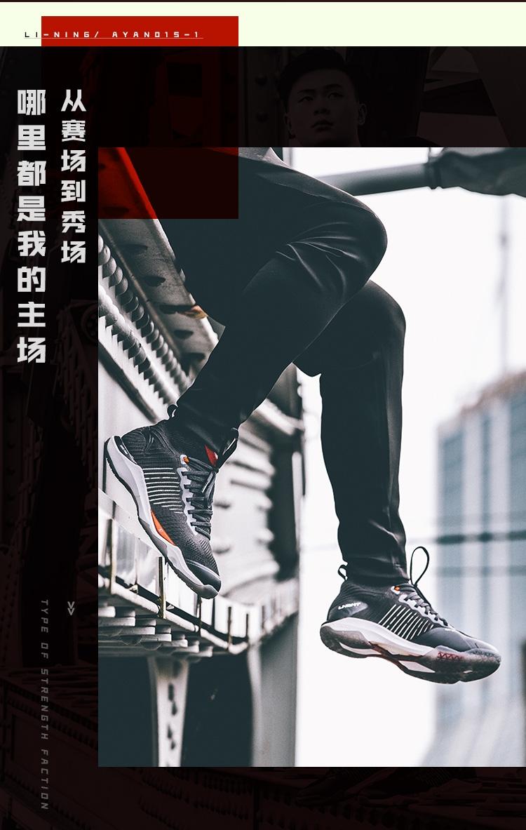 Li-Ning 2018 Dagger Men's DRIVE FOAM Mono Yarn Professional Badminton Sock Liner
