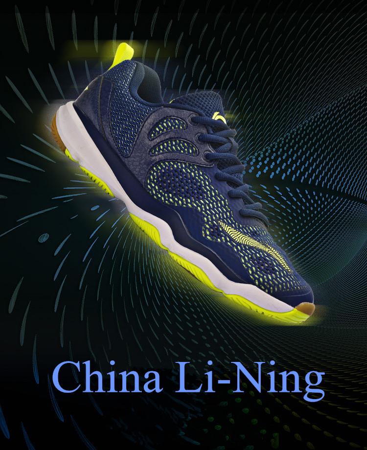 Li-Ning 2018 Ranger II Lite-TD | Lining Men's Badminton Training Shoes