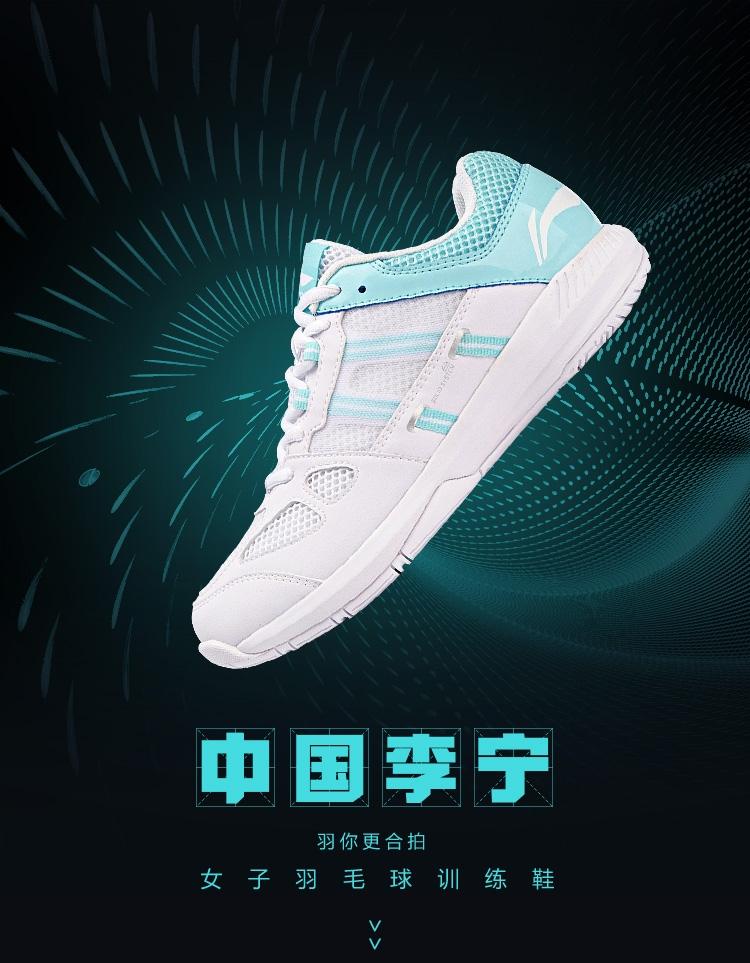 Li-Ning 2018 Protector Women's Badminton Training Shoes