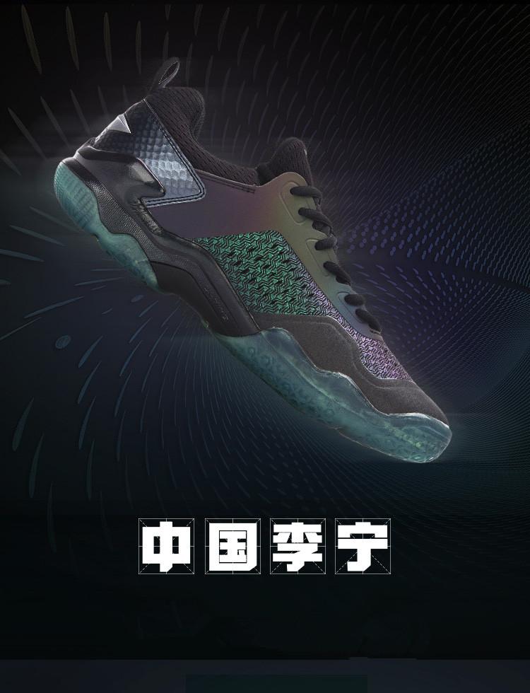 Li-Ning 2018 Speed Boom Ranger | Lining Men's Professional Badminton Shoes
