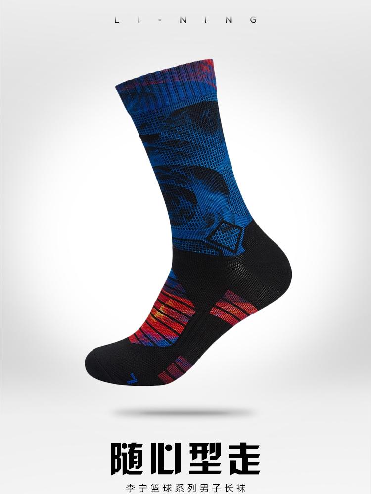 2018 Li-Ning Men's Basketball Long Socks 3 Packs