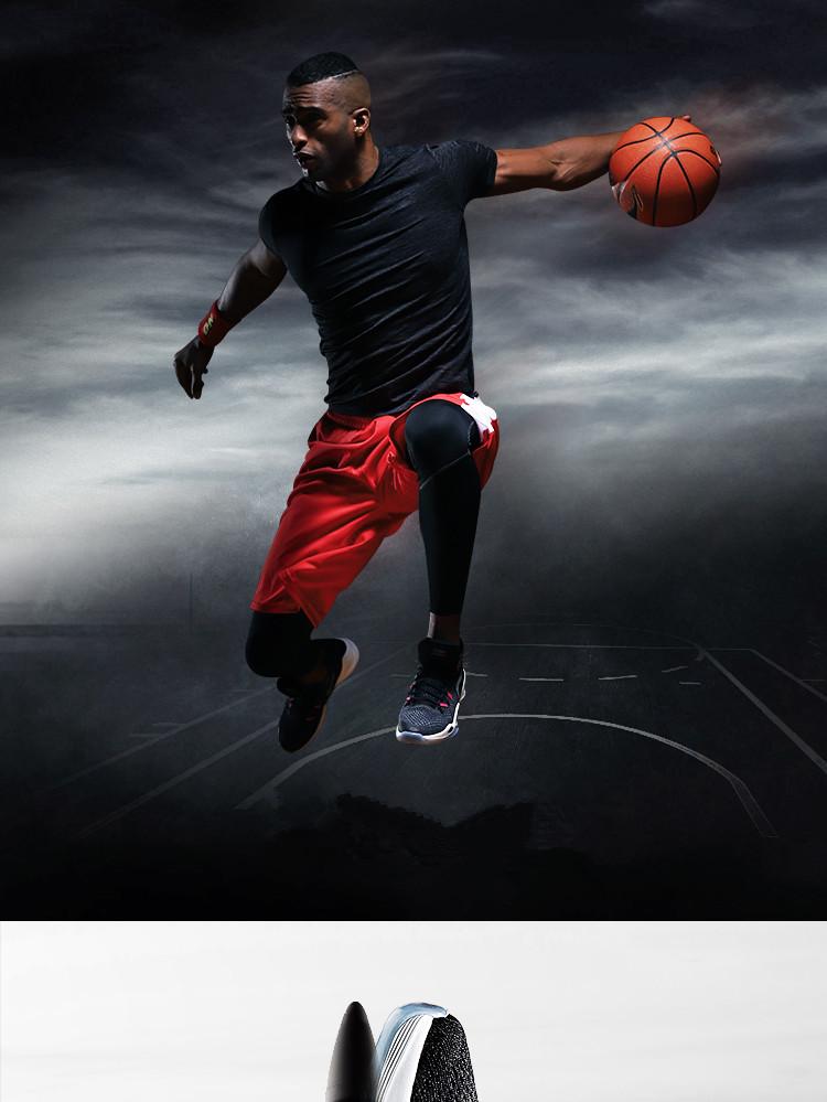 Li-Ning Fighting Falcon 2018 | Lining Men's Mid Professional Basketball Shoes