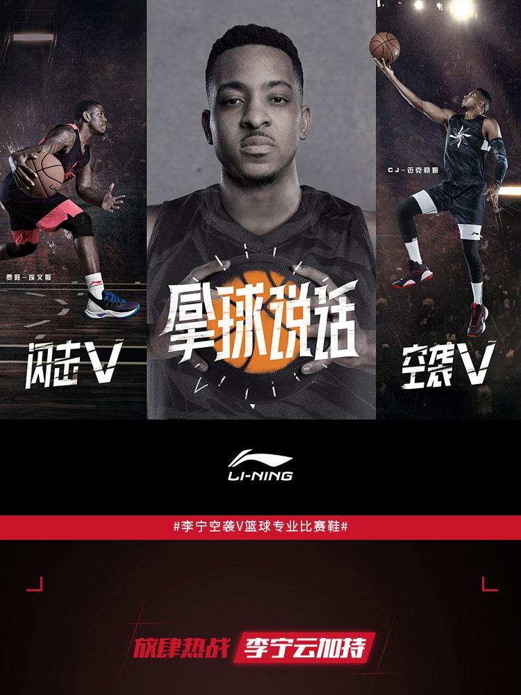 Li-Ning 2018 Power V Men's High Bounse Professional Basketball Shoes