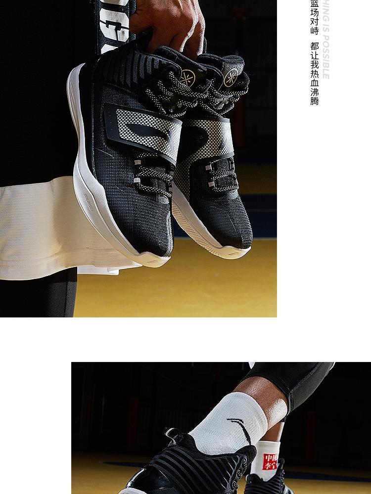 2018 Li-Ning x CBA Blockade Velcro Men's Game High Professional Basketball Shoes | White