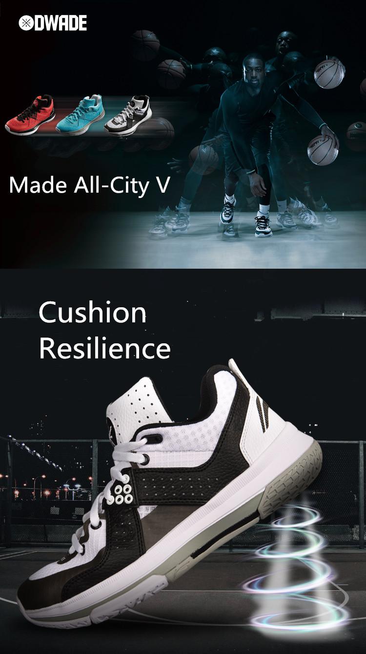 Li-Ning Wade All-City 5 Mens Cushion Professional Basketball Shoes