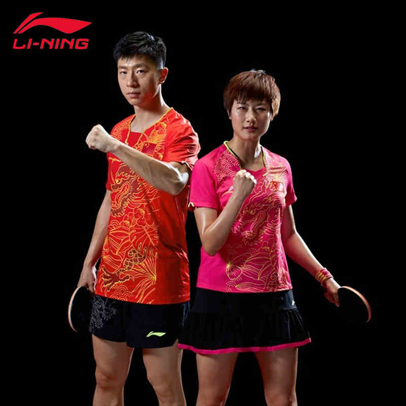 2016 Rio Olympic Games Table Tennis Shirts