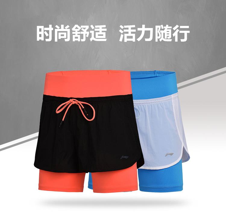 Li-Ning 2017 Women's Lining Running High Elastic Sports Shorts