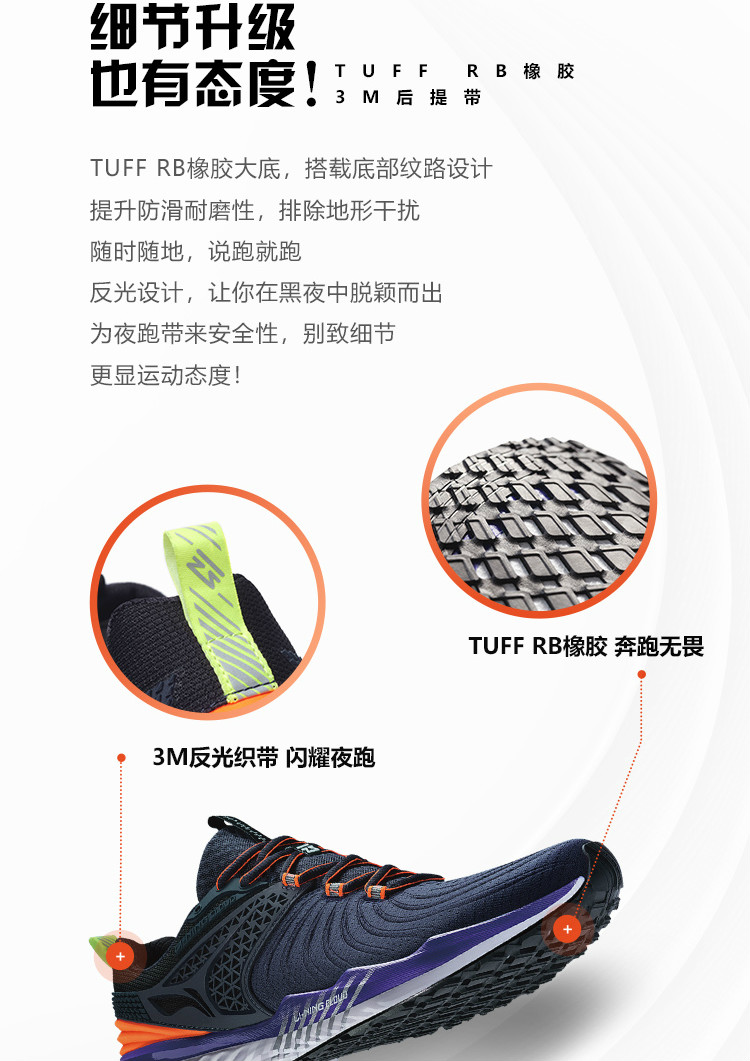 Li-Ning Cloud 5 V2 Mens Cushion Running Shoes | LiNing 2019 Spring