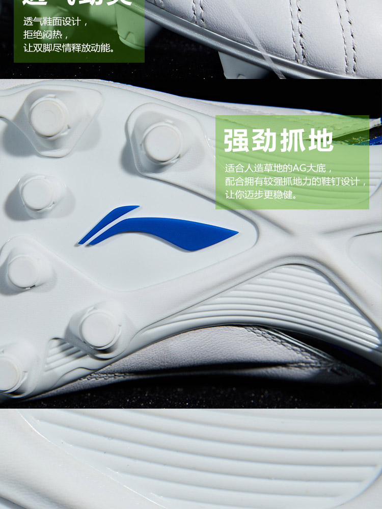 Li Ning AG Tie Men's Genuine Leather Football Shoes