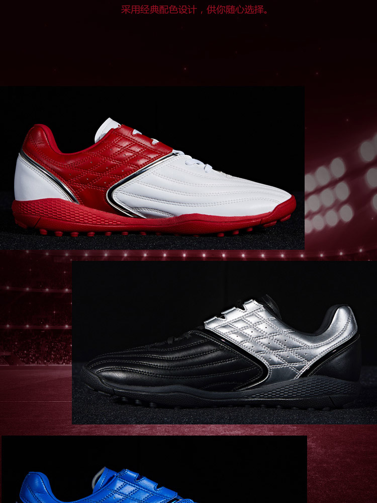 Li Ning AG Tie Men's Football Training Shoes