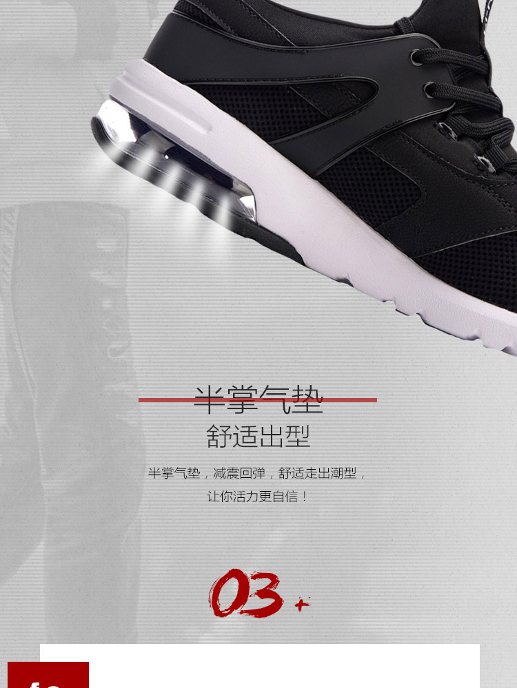 Li Ning Bubble Up-focus Lifestyle Shoes