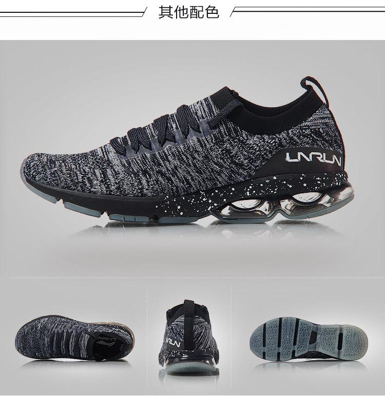 Li Ning Air Arc Overfly Men's Running Shoes