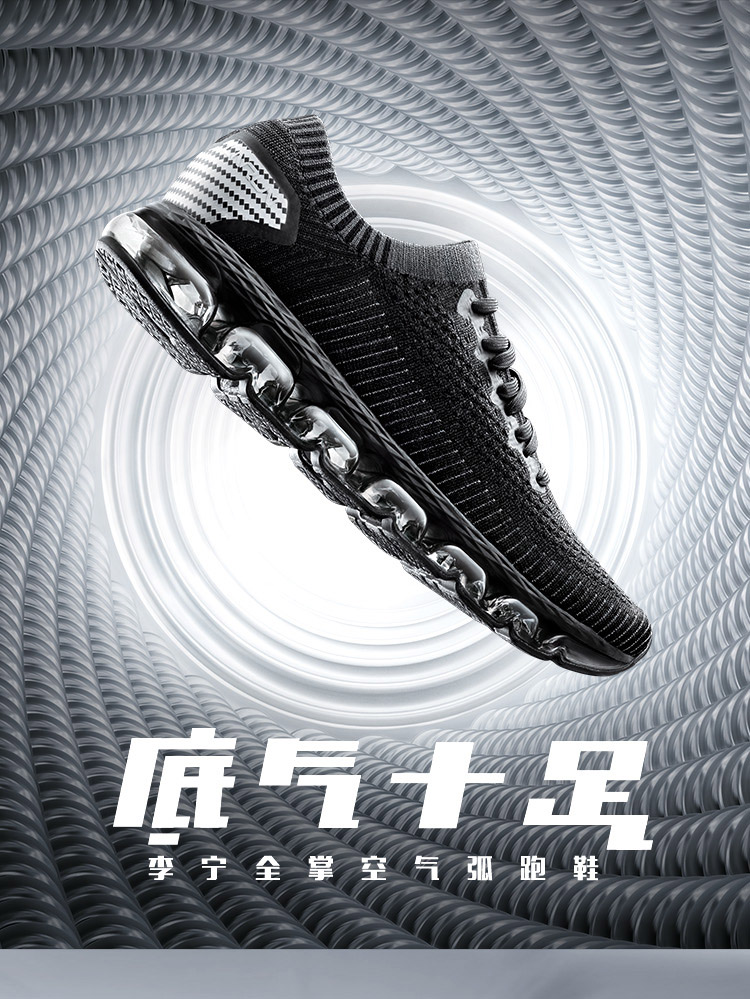 Li Ning Air Arc 2018 Spring Men's One Piece Reflective Sock Liner Running Shoes