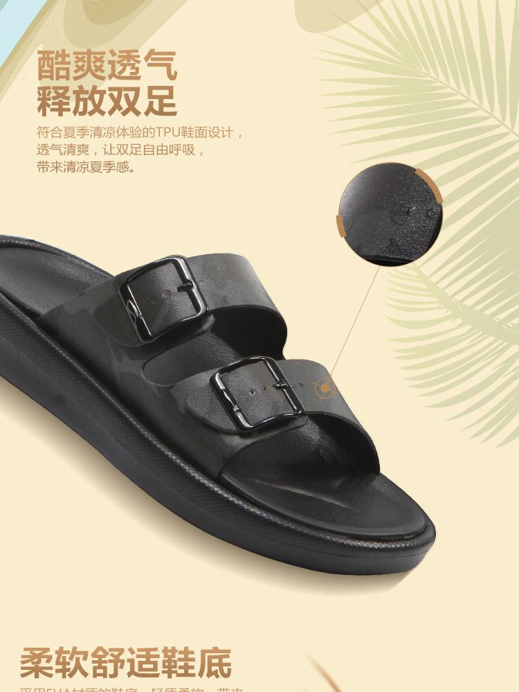 Li-Ning 2017 Clap Camo Stylish Men's Sportslife Soft Slipper