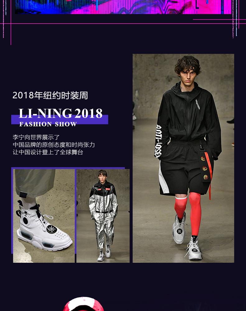"Li-Ning 2018 New York Fashion Week Reburn""重燃""Unisex Basketball Casual Shoes"