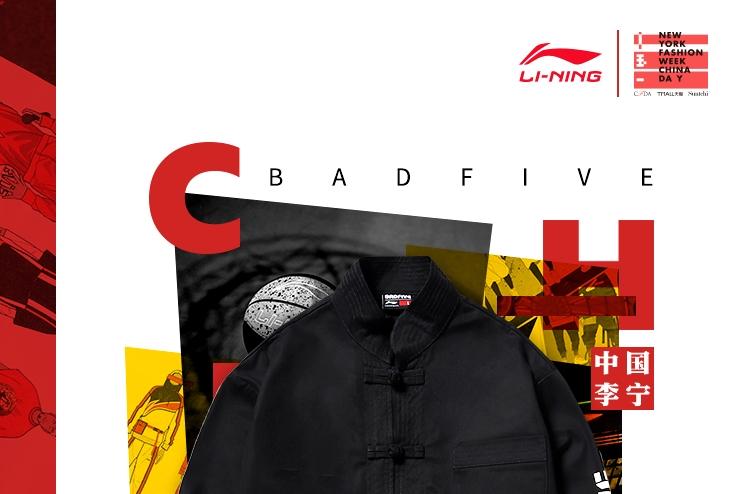Li-Ning 2018 NYFW Bad Five Men's Loose Basketball Cotton Jacket   Black