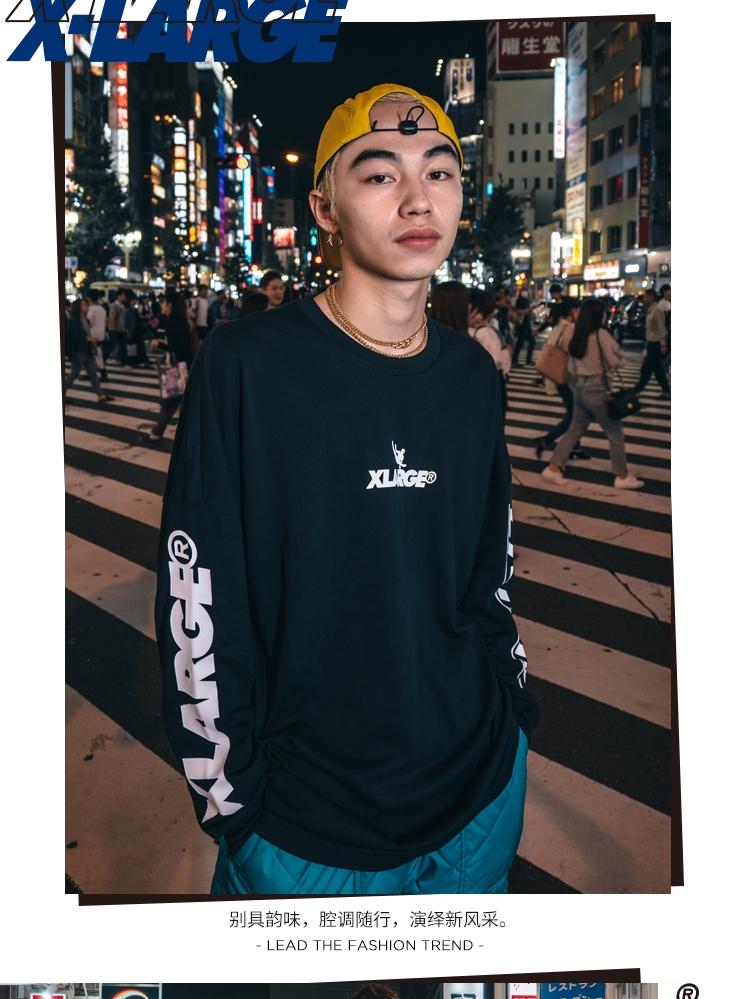2018 Li-Ning x XLARGE Men's Loose Long Culture Tee Shirt