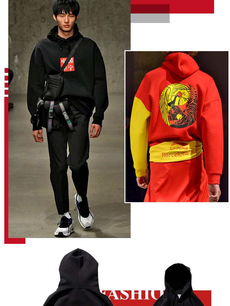 "Li-Ning 2018 New York Fashion Week ""Tai Chi Tiger Crane"" Sweatshirt   Presell"