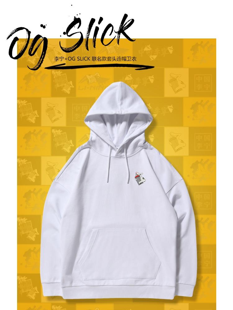 2018 Li-Ning X OG SLICK Pullover Hoodie Men's Sweatshirt