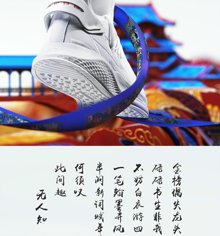 Li Ning 溯 Pens & Swords Embroidery Mens Lifestyle Shoes
