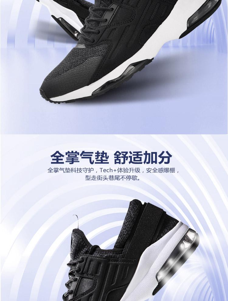 Li Ning Men's Bubble Face Full Length Cushion One Piece Casual Sports Shoes